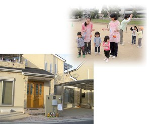 地域型家庭保育室クララ